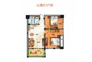 禹州永丰新天地户型图 公寓二居户型图 G1