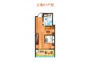 禹州永丰新天地户型图 公寓一居户型图 A1